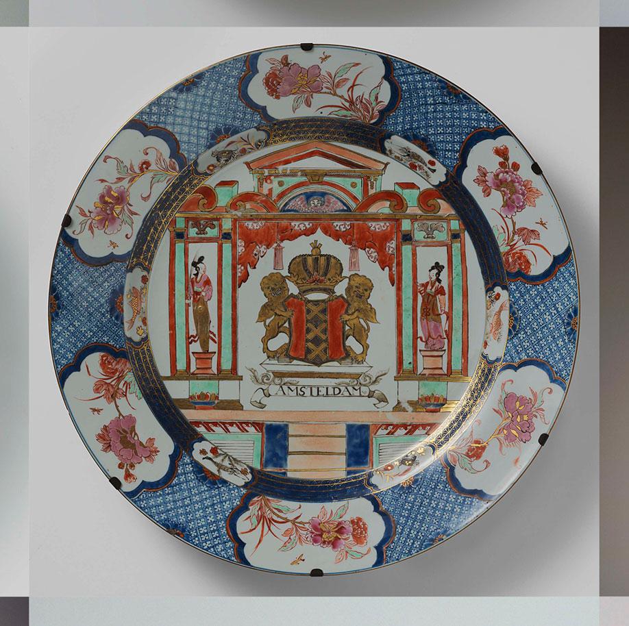 Spatwand uit de collectie van het Rijksmuseum